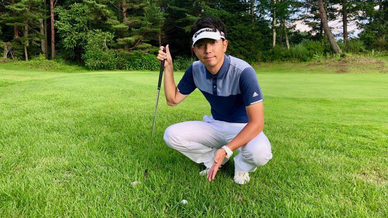 GEN-TENゴルフコースレッスン夏ラフの写真