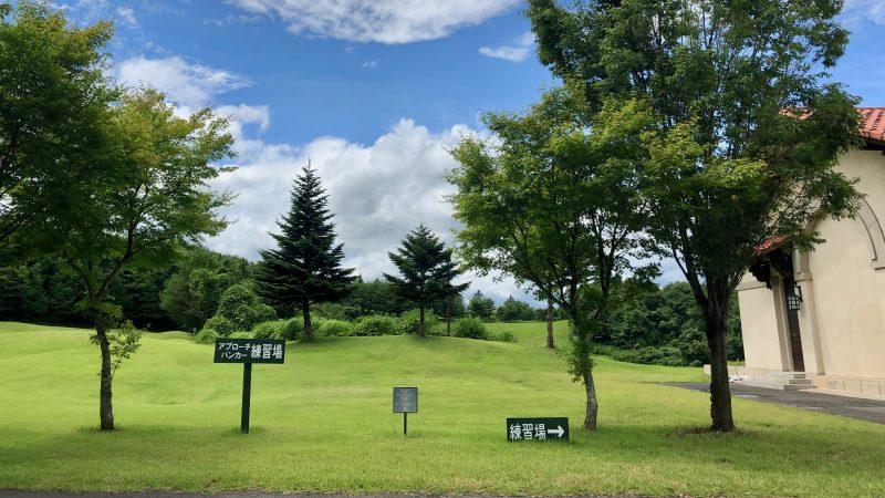 GEN-TENゴルフコースレッスングランディ那須白河GCドライビングレンジ看板の写真