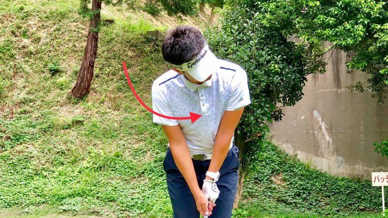 GEN-TENゴルフコースレッスン正しいボールの見方正面からアップの写真
