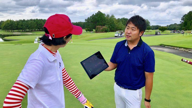 GEN-TENゴルフコースレッスンDC静ヒルズCCパッティングデータの説明の写真