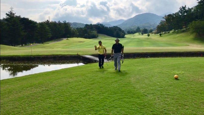 GEN-TENゴルフコースレッスン18番パッティングの写真
