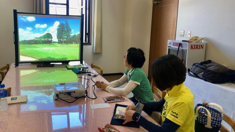 GEN-TENゴルフコースレッスンヒントレッスン講義の写真