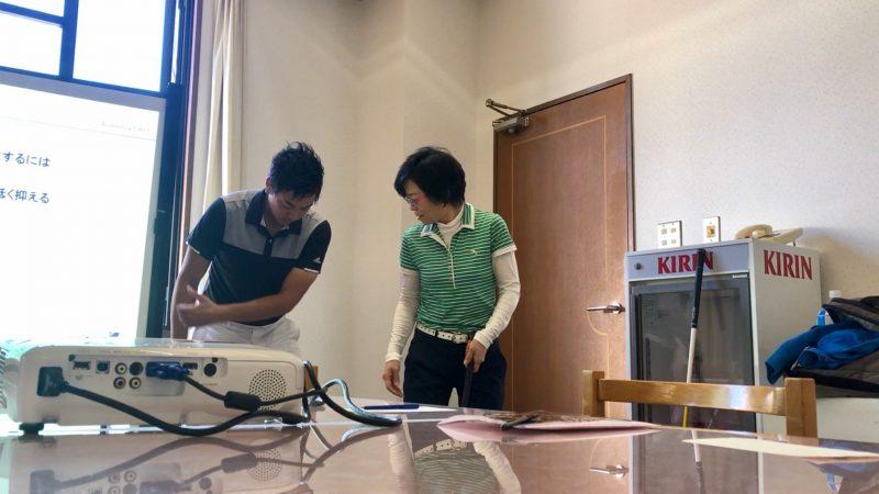 GEN-TENゴルフコースレッスンヒントレッスン講義レクチャーの写真②