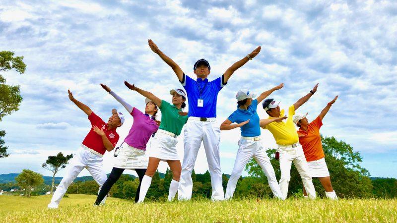 GEN-TENゴルフコースレッスンチャーター大多喜城GC集合写真