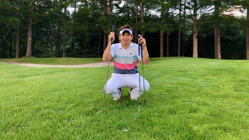 GEN-TENゴルフコースレッスンラフからのクラブ選択コーチの写真