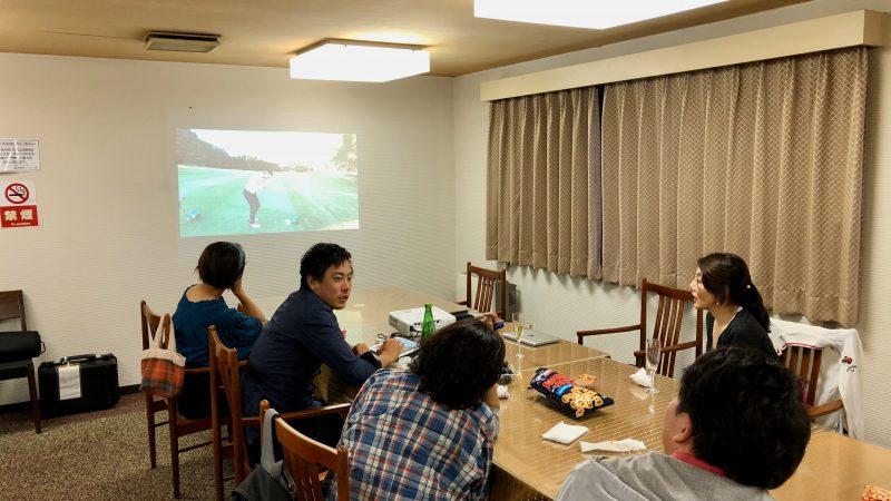 GEN-TENゴルフコースレッスントライフィールドナイトミーティング動画解析の写真