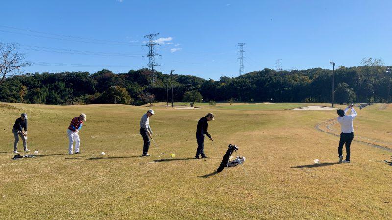 GEN-TENゴルフコースレッスンDCサンコー72CCショートコース定点練習後方からの写真