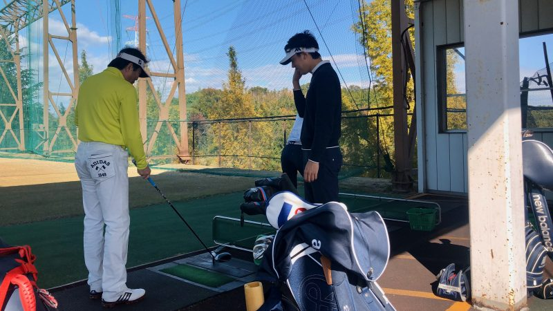 GEN-TENゴルフコースレッスンDCサンコー72CC練習場ロングゲームレッスンの写真