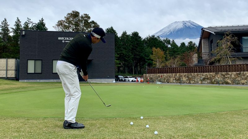 GEN-TENゴルフコースレッスンDC朝霧CCアプローチ練習背面からの写真