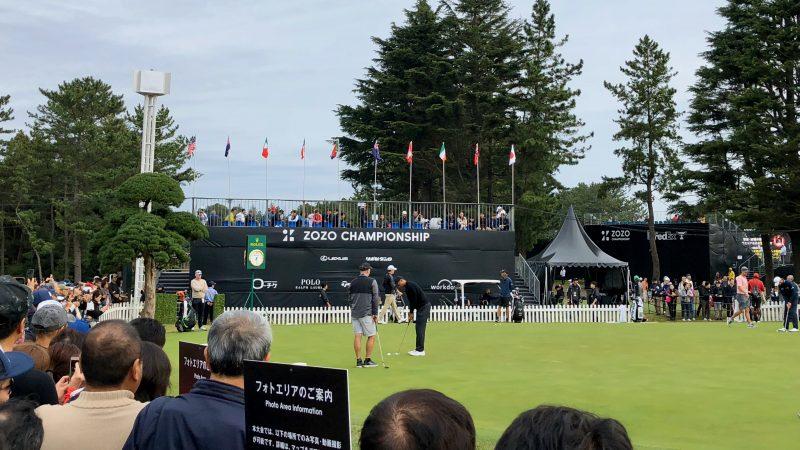 GEN-TENゴルフコースレッスンZOZOチャンピオンシップパッティンググリーンの写真