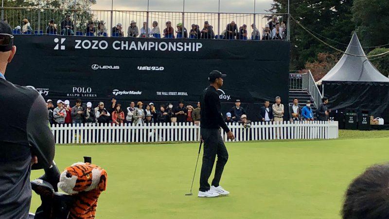 GEN-TENゴルフコースレッスンZOZOチャンピオンシップタイガーの写真