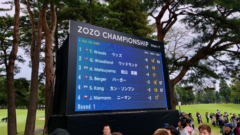 GEN-TENゴルフコースレッスンZOZOチャンピオンシップリーダーズボードの写真