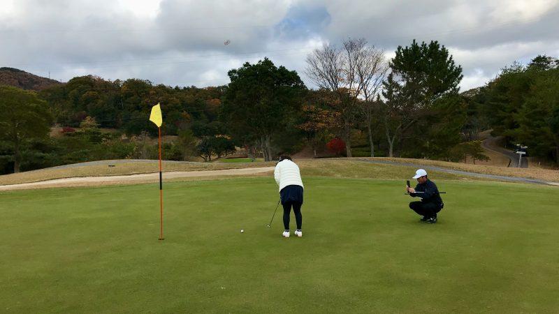 GEN-TENゴルフコースレッスン六甲CCコースレッスン10番パットの写真