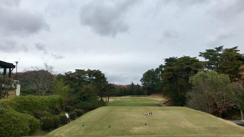 GEN-TENゴルフコースレッスン千刈CC1番ホールの写真