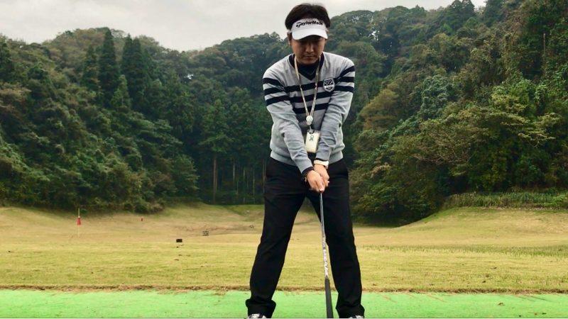 GEN-TENゴルフコースレッスン素振りアドレスの写真