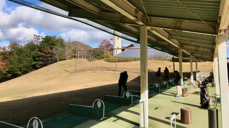 GEN-TENゴルフコースレッスン六甲CCドライビングレンジの写真