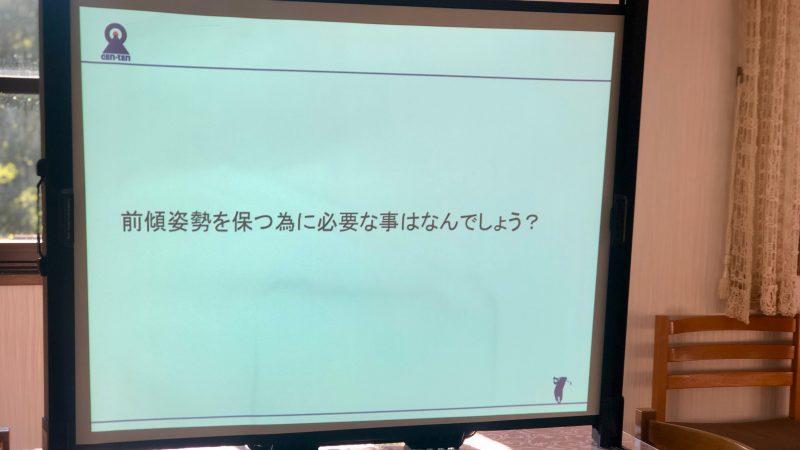 GEN-TENゴルフコースレッスン前傾姿勢講義スクリーンの写真②