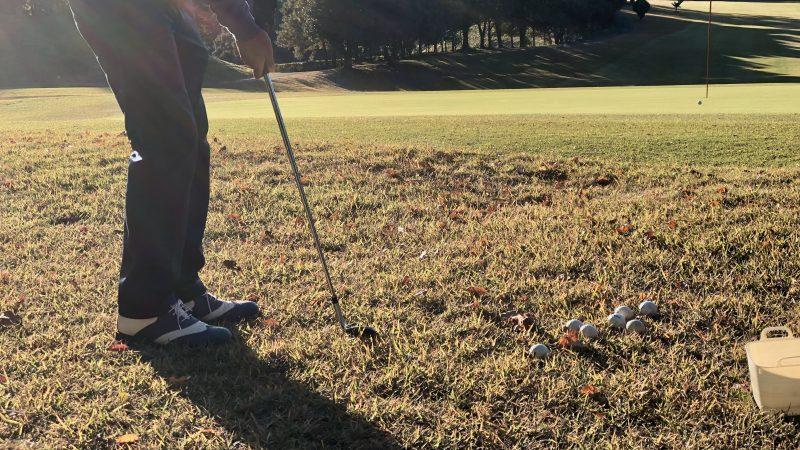 GEN-TENゴルフコースレッスン飯能パークCC定点練習グリーン奥からのアプローチアップの写真