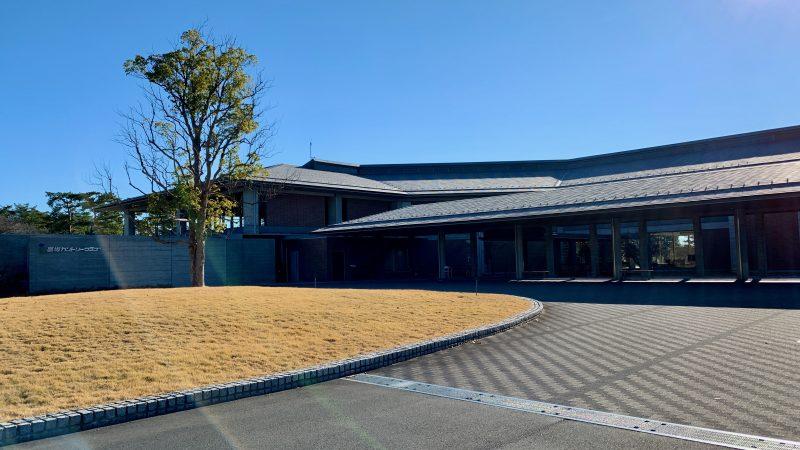 GEN-TENゴルフコースレッスン高坂CCクラブハウスの写真