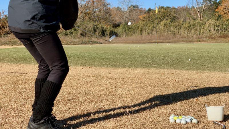 GEN-TENゴルフコースレッスン高坂CCアプローチ練習場アプローチアップの写真