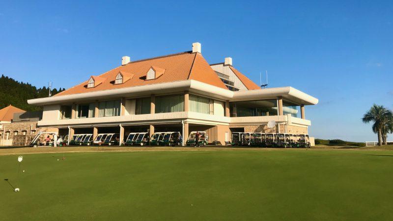 GEN-TENゴルフコースレッスン宮崎強化合宿青島GCクラブハウスの写真