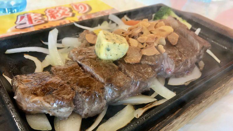 GEN-TENゴルフコースレッスン宮崎強化合宿青島GC昼食ステーキの写真