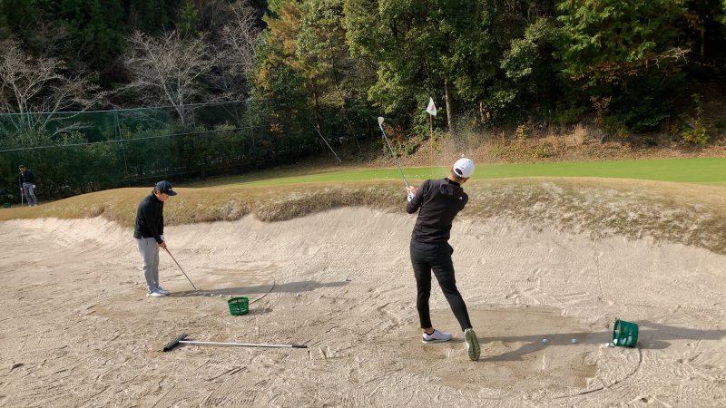 GEN-TENゴルフコースレッスン小萱チェリークリークCCバンカー練習場の写真