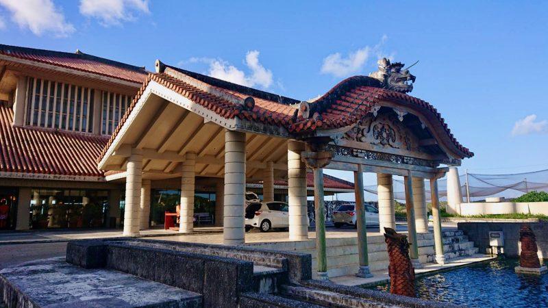 GEN-TENゴルフコースレッスン沖縄キャンプザ・サザンリンクスGCクラブハウスの写真
