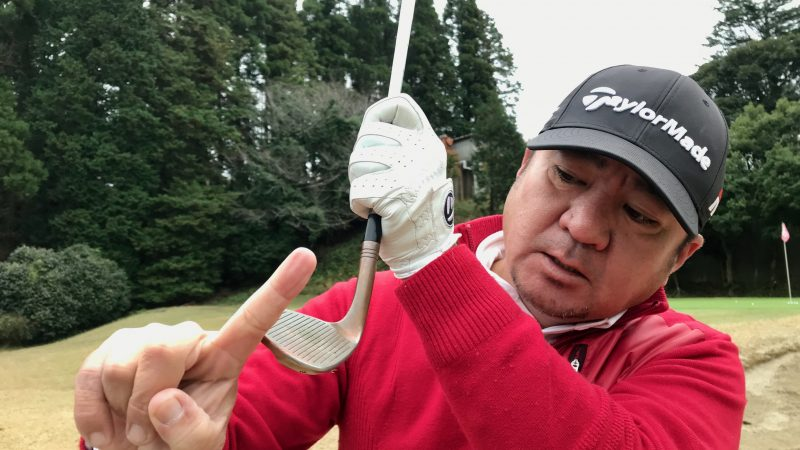 GEN-TENゴルフコースレッスン初心者SWロフトの写真