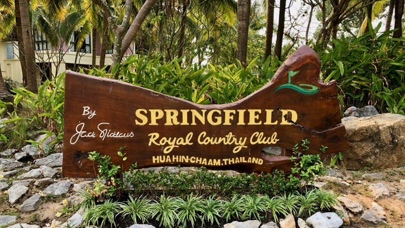GEN-TENゴルフコースレッスンスプリングフィールドロイヤルCC看板の写真