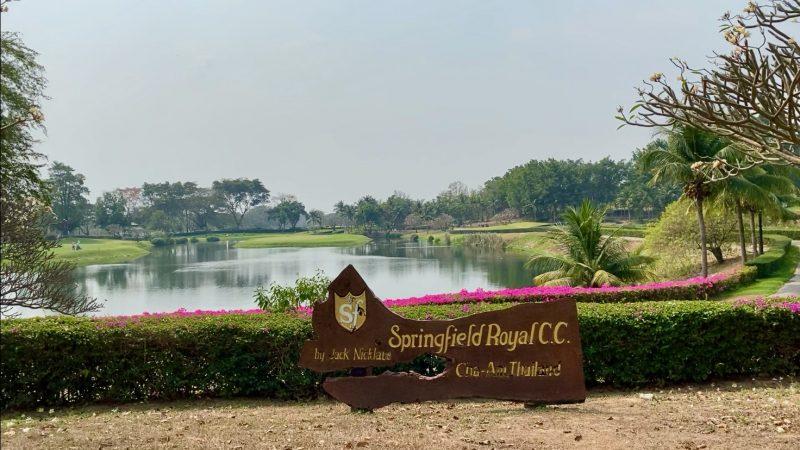 GEN-TENゴルフコースレッスンスプリングフィールドロイヤルCC看板と池の写真