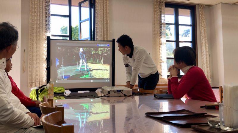 GEN-TENゴルフコースレッスンヒント講義スイング解析の写真