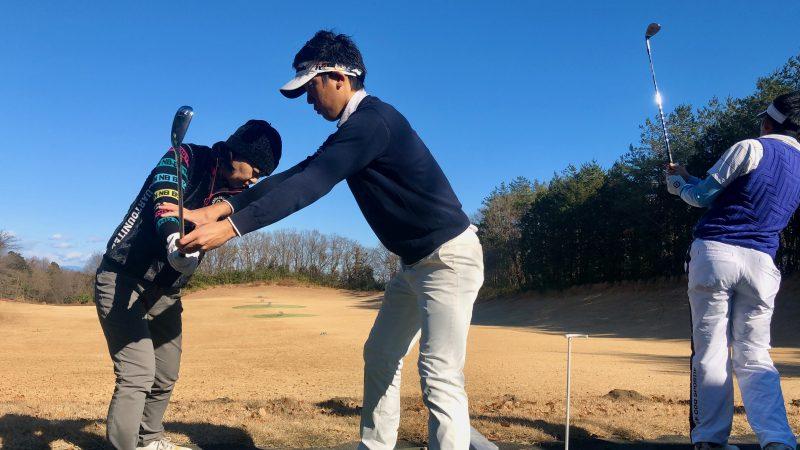 GEN-TENゴルフコースレッスンビギナーレッスンロングゲームバックスイングの写真