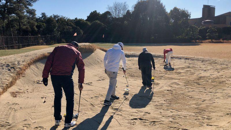 GEN-TENゴルフコースレッスンヒントバンカーショット練習背面からの写真