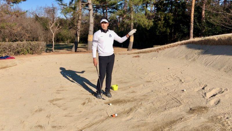 GEN-TENゴルフコースレッスンヒント日下部コーチの写真