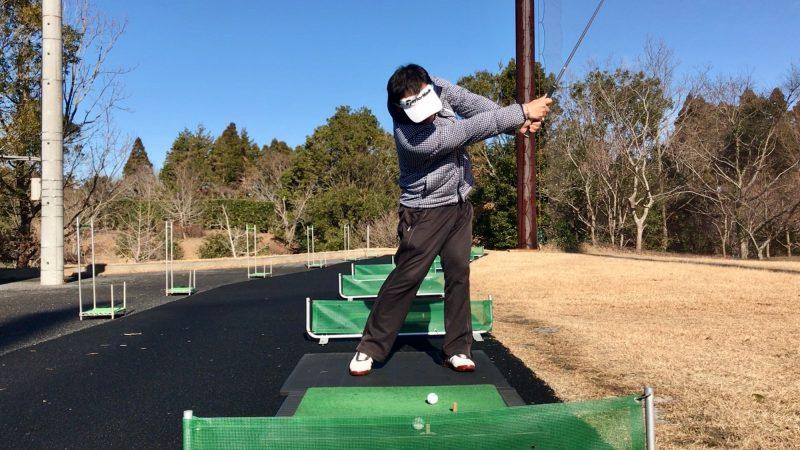 GEN-TENゴルフコースレッスンスライス矯正正しいフォロー正面からの写真