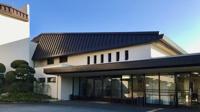 GEN-TENゴルフコースレッスン千刈CCクラブハウスの写真