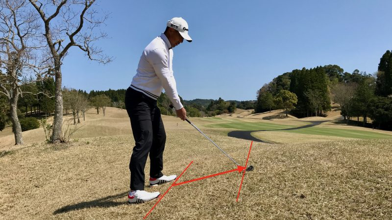 GEN-TENコースレッスン傾斜地のアドレスつま先上がりボールとの距離