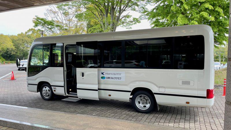 GEN-TENコースレッスンヒント出島GCクラブバス