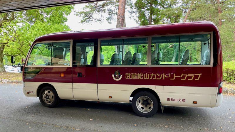 GEN-TENコースレッスンハーフラウンド武蔵松山CCクラブバス