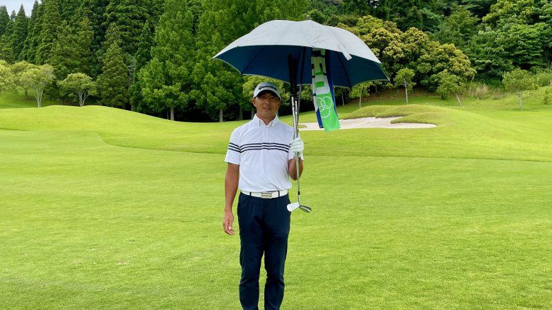 GEN-TENコースレッスン雨ゴルフ傘のさし方