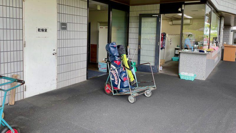 GEN-TENコースレッスン雨ゴルフ乾燥室マスター室横